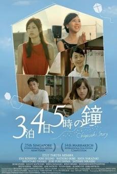 Ver película Historia de Chigasaki