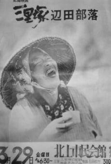 Ver película Sanrizuka: Heta buraku