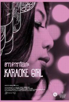 Ver película Sao karaoke