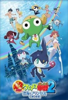 Chou Gekijouban Keroro Gunso 2: Shinkai no Princess de Arimasu! on-line gratuito