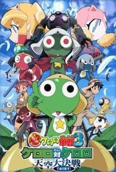 Chô Gekijôban Keroro Gunso 3: Keroro Tai Keroro - Tenkû Daikessen de Arimasu! online
