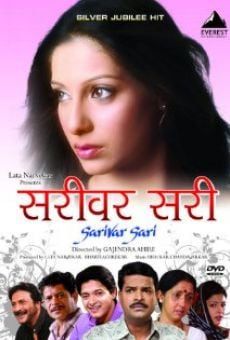 Sarivar Sari online streaming