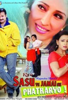 Sasu Ye Jamai Ne Phatkaryo on-line gratuito