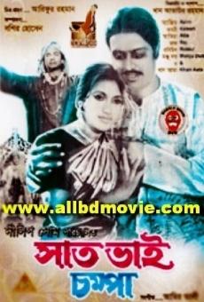 Sat Bhai Chompa gratis