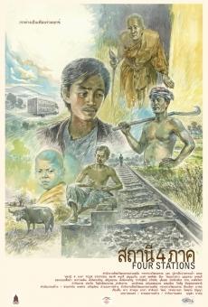 Ver película Cuatro estaciones
