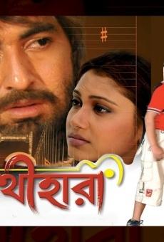 Ver película Sathihara