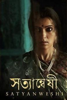 Ver película Satyanweshi