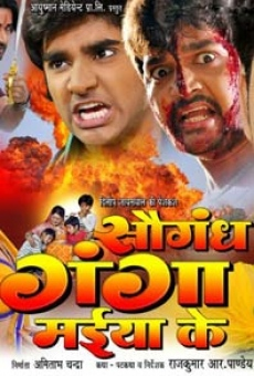Ver película Saugandh Ganga Maiya Ke