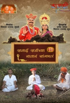 Ver película Savai sarjachya Navane Changbhala