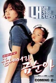 Gudseura Geum-Suna on-line gratuito