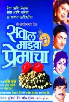 Ver película Sawaal Majha Premacha