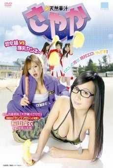 Película: Sayaka: The Cute & Careless Girl
