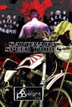 Ver película Sayonara Speed Tribes