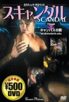 Ver película Seductor@s.com: Sex@students.edu