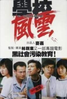 Xue xiao feng yun en ligne gratuit