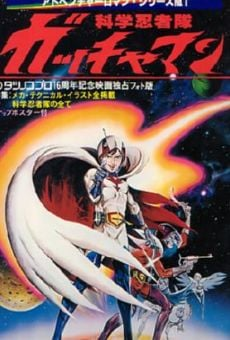 Ver película Science Ninja Team Gatchaman: The Movie