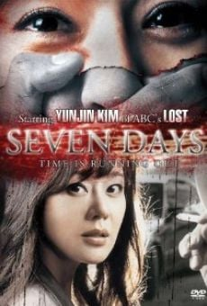 Ver película Se-beun De-i-jeu