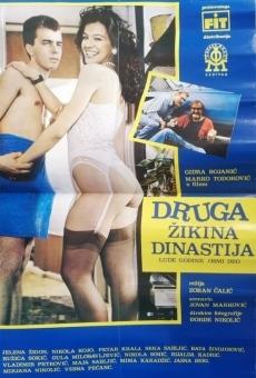Ver película Second ?ika's Dynasty