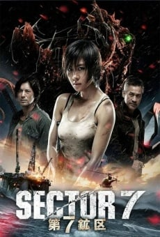 Chilgwanggu (Sector 7) online streaming