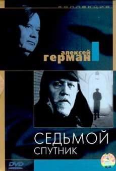 Ver película Sedmoy sputnik