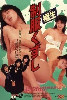 Ver película Seifuku kuzushi
