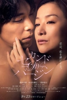 Ver película Segunda virginidad