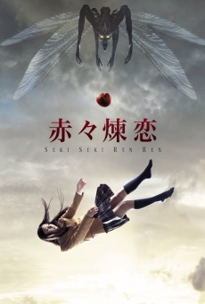 Ver película Sekiseki renren