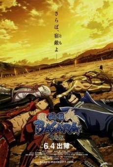 Gekijouban Sengoku Basara: The Last Party on-line gratuito