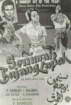 Ver película Seniman Bujang Lapok