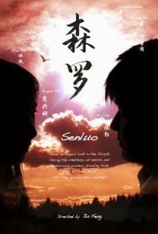 Watch Senluo online stream
