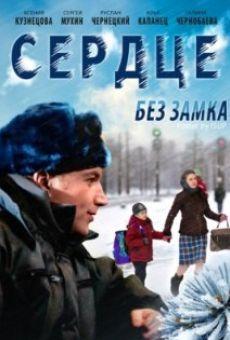 Ver película Serdtse bez zamka