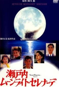 Ver película Setouchi munraito serenade