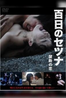 Ver película Setsuna [Vampire's Love Of 100 Days]