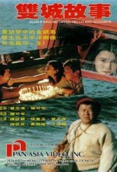 Ver película Seung sing gusi