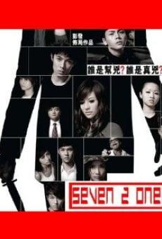Ver película Seven 2 One