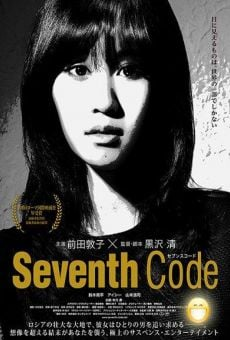 Ver película Seventh Code