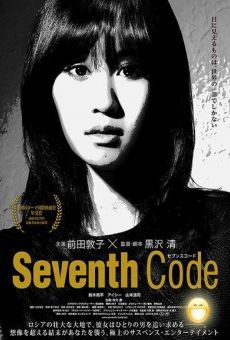 Sebunsu kodo (Seventh Code) on-line gratuito