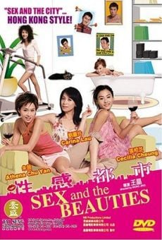 Película: Sex and the Beauties