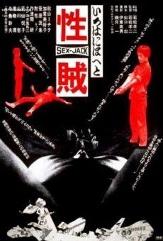 Ver película Sex Jack