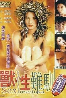 Ver película Sex Medusa