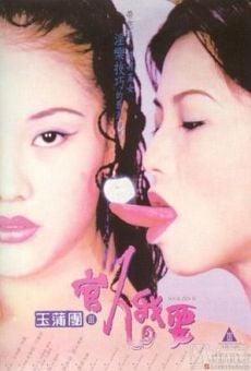 Ver película Sex & Zen III