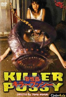 Película: Sexual Parasite: Killer Pussy