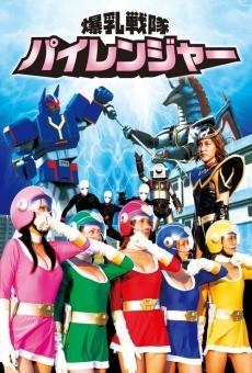 Ver película Sexy Rangers