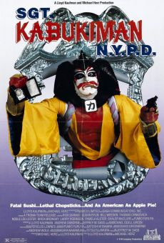 Ver película Sgt. Kabukiman N.Y.P.D.