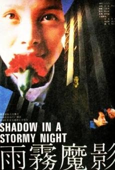 Ver película Shadow in a Stormy Night