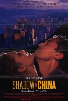 Ver película Shadow of China