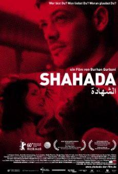 Shahada online