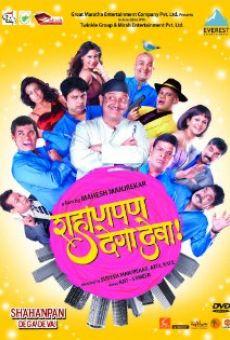 Ver película Shahanpan Dega Deva