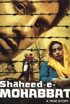 Shaheed-E-Mohabbat Boota Singh