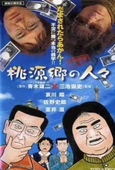 Ver película Shangri-La